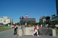 Площадь Таксим, станция метро
