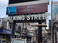 Пешеходная улица в Паттайе