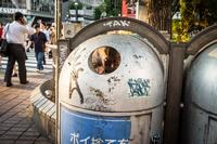 Правдивые и необычные моменты повседневной жизни Японии в чудесных фото Шина Ногучи