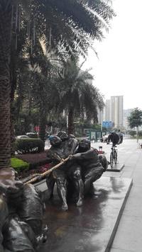 Гуанджоу