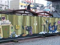 St. Pauli - самый веселый район Гамбурга