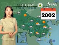 Китайская ведущая прогноза погоды не стареет на протяжении 22 лет