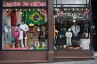 Магазин маскарадных костюмов