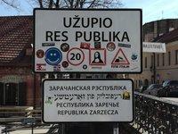 Самый веселый квартал Вильнюса - Ужупис