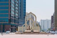Аджман, улицы эмирата