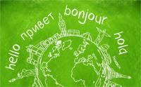 Самые сложные языки мира, которые заставят отчаяться любого полиглота