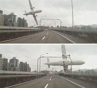 15 снимков, сделанных за мгновение до того, как случилась трагедия