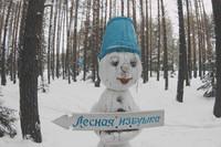 Снеговик указывает пусть к усадьбе Деда Мороза