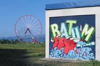 Граффити Батуми