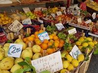 Цены на фруктовую продукцию достаточно приемлемые
