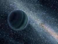 Планета Х: на окраине Солнечной системы, возможно, существует планета-гигант