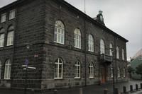 Исландия: архитектура Рейкьявика