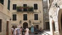 Старый город в Которе