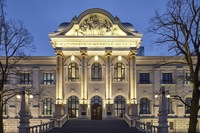 Рига: Латвийский национальный художественный музей