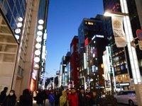 Февраль в Токио, японцы мерзнут