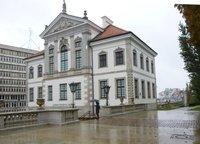 Музей Фредерика Шопена в Варшаве, ноябрь 2018