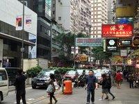 Самый колоритный район Гонконга - Wan Chai, апрель 2018