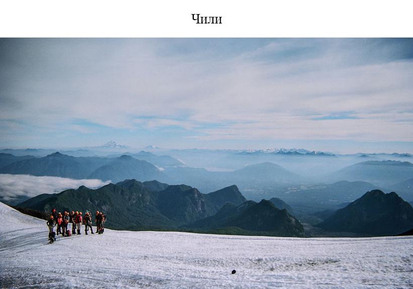 Дикая и необузданная красота Южной Америки в захватывающих снимках