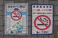 20 фотофактов о Японии с комментариями, от которых взрывается мозг!