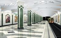 метро Площадь Тукая