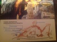 новоафонская пещера абхазия официальный сайт
