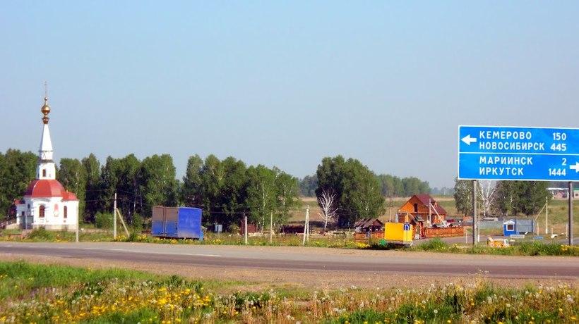 фото деревни орлово розово кемеровской области козловского называют одним