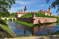 Несвижский замок адрес