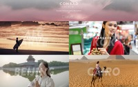 Conrad Hotels & Resorts представляют Петера Джона Линдберга — нового директора по вдохновению