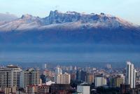 Боливия Многонациональное Государство Боливия. Cochabamba  Cordillera Tunari