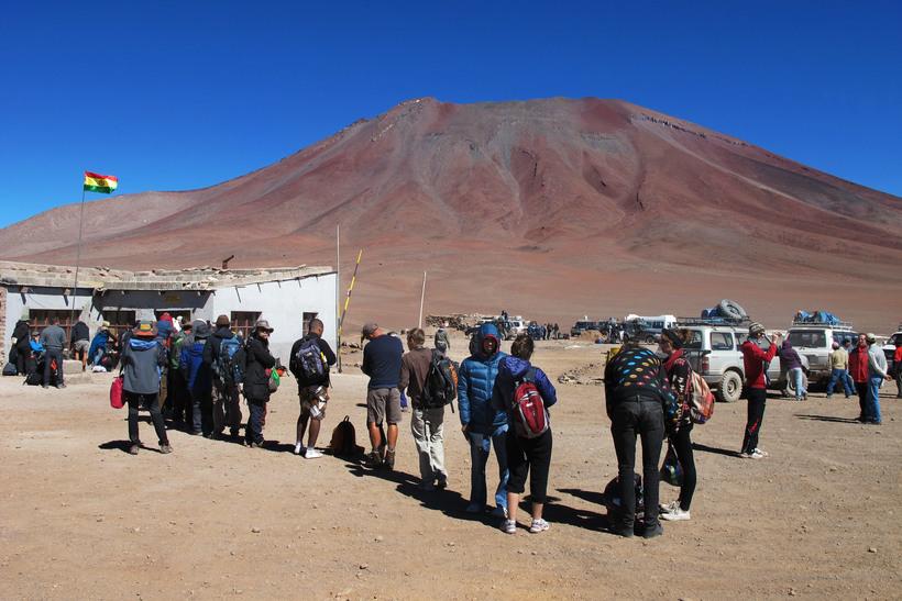 Боливия Многонациональное Государство Боливия.  D0 B3 D1 80 D0 B0 D0 BD D0 B8 D1 86 D0 B0
