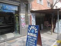 Боливия Многонациональное Государство Боливия. 045