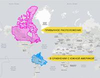 15 карт, которые изменят ваше представление о планете