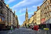 Эдинбург где находится