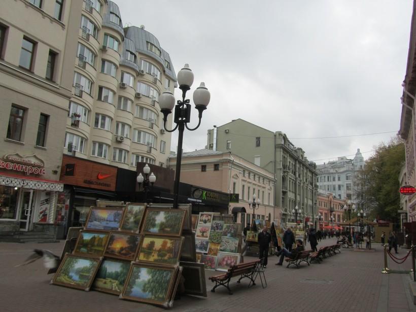 Картинки арбата в москве осень