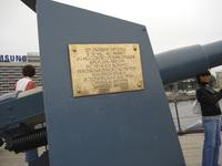 Историческая надпись в корабле-музее