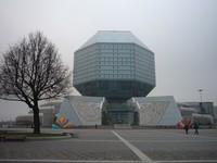 Национальная библиотека Белоруссии