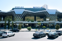 Аэропорт Сочи в октябре