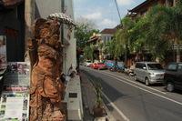 Улица в Убуде
