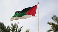Флаг иорданской революции
