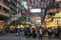 Оживленные улицы Гонконга