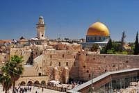 Солнечный Иерусалим