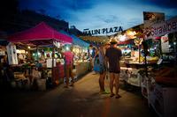 Ночной рынок Малин Плаза