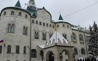Здание Госбанка