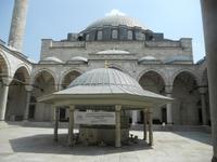Мечеть Явуз Селим