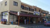 Кипр, магазин фруктов и овощей в Айя-Напе