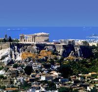 Более 9 тысяч лет: самые древние города на Земле, в которых до сих пор живут люди