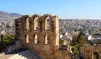 Экскурсия Афины