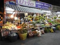 Прогулка по ночному рынку.