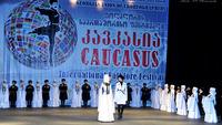 Фольклорный фестиваль Кавказ