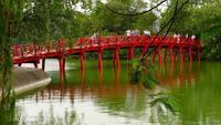 Мост Хук